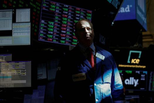 биржа фондовый рынок