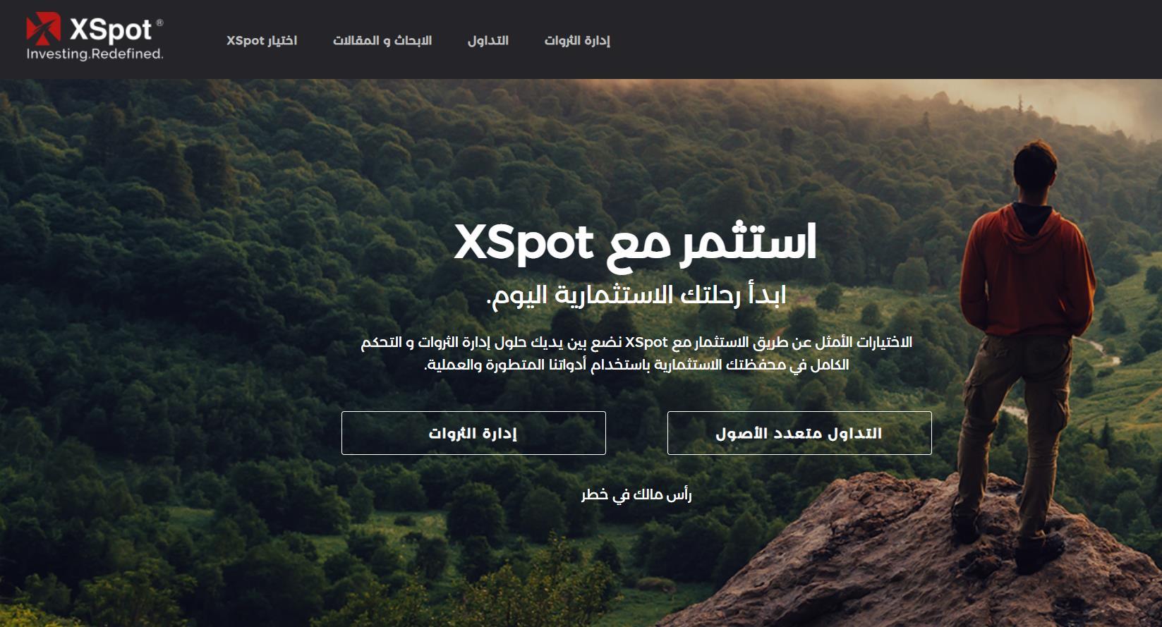 официальный сайт xspot