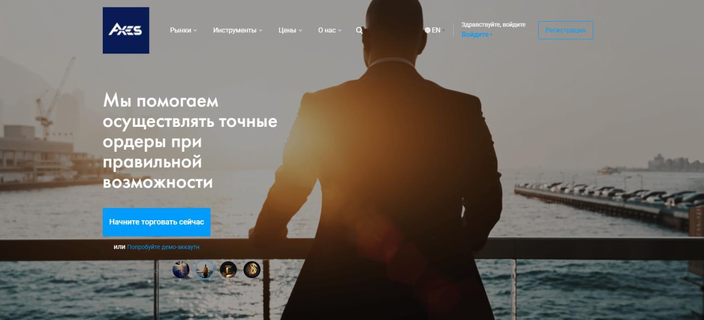 сайт брокерской компании